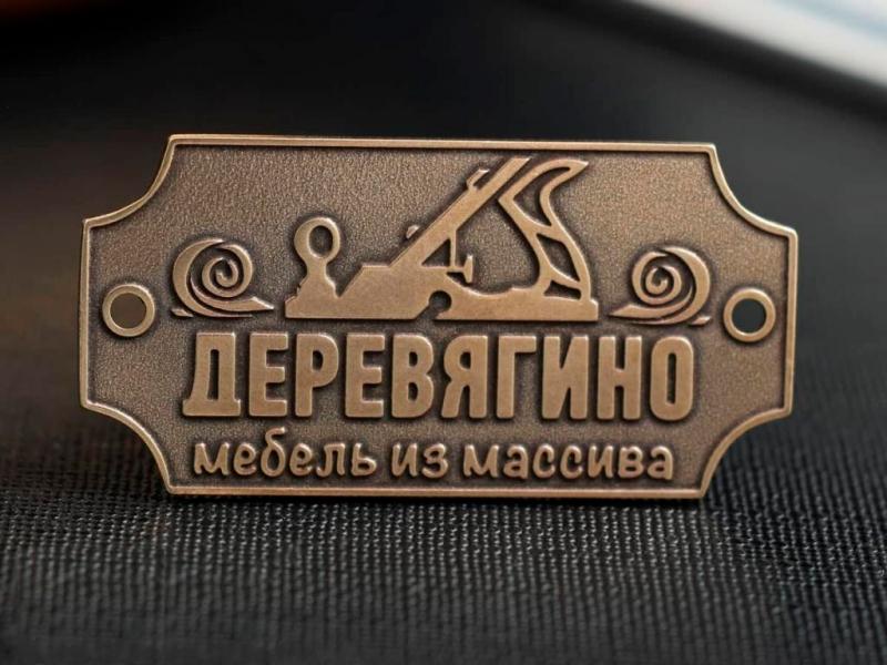 История создания и развития фабрики мебели Деревягино
