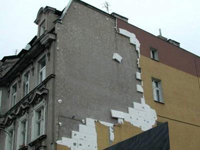 Энергосбережение начинается с фасада