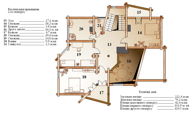 Экспликация помещений 2-го этажа