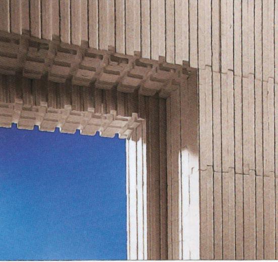 7. Применение элементов с четвертью для окон уменьшает теплопотери через оконную раму