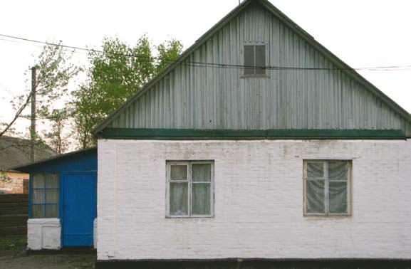 Дом до реконструкции (Фото: Ростислав Демидович)