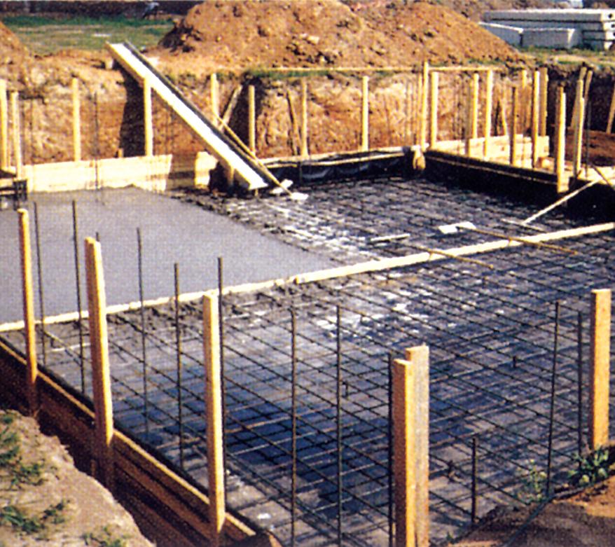 Высыхание бетона строй бетон в москве