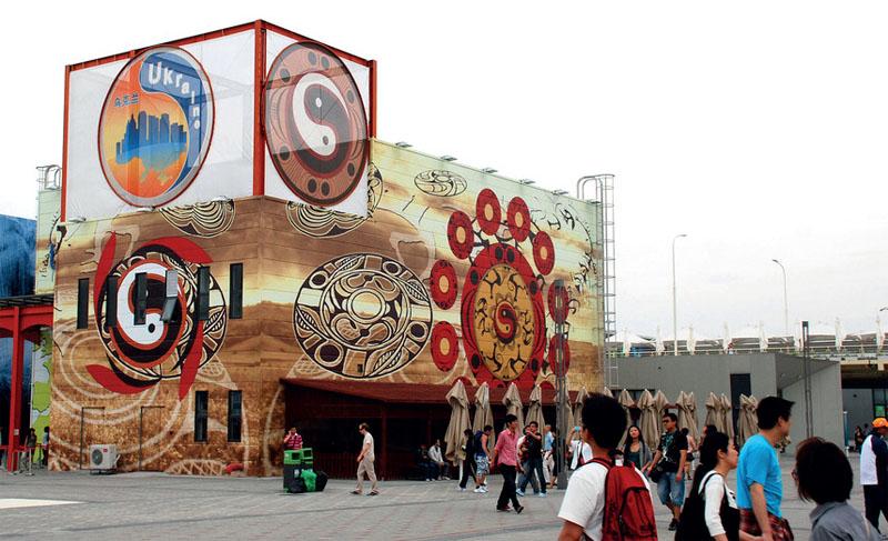 Национальный павильон Украины на Экспо-2010. Авторы проекта: Анатолий Гайдамака (дизайнерское решение оформления), Анна Гаевская (дизайн и техническое исполнение)