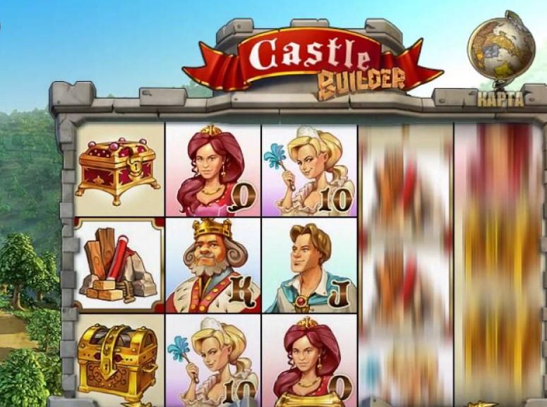 Игровой автомат Castle Builder