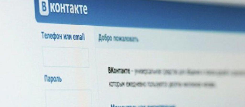 SMM продвижение в Вконтакте дешево, с гарантией от РосМедиа в Москве