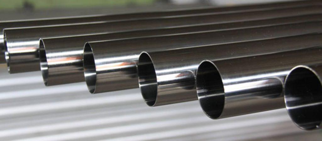 Прием нержавеющей стали (нержавейки) в Москве и Московской области от компании «ТЗК МеталлТрейд»