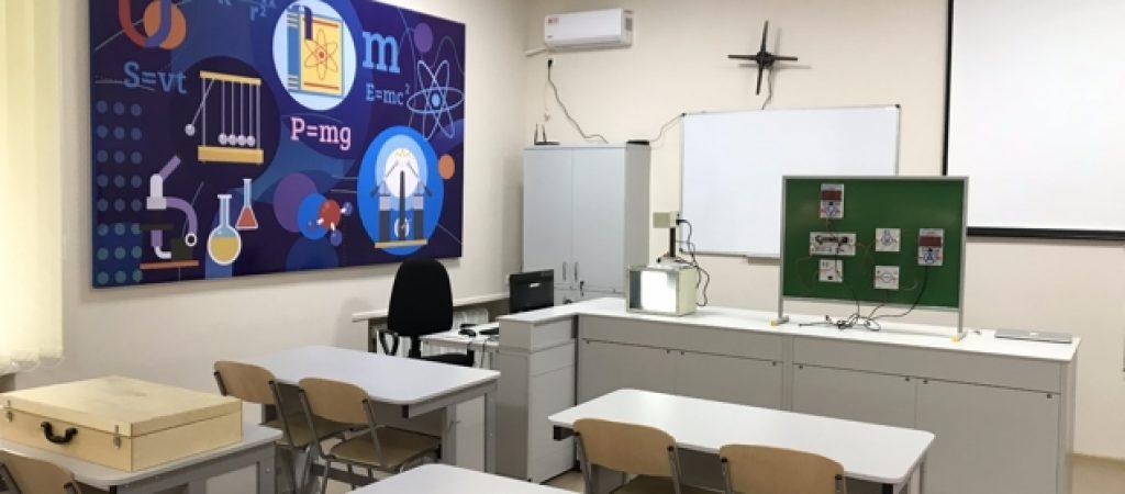 Современное цифровое оборудование, мебель и компьютерная техника для НУШ