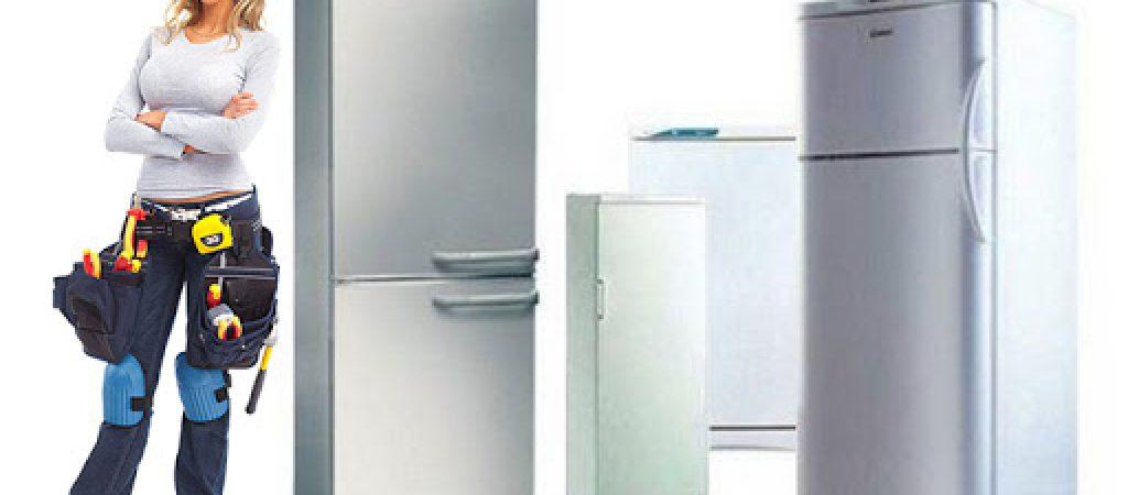 Ремонт холодильников профессионалами