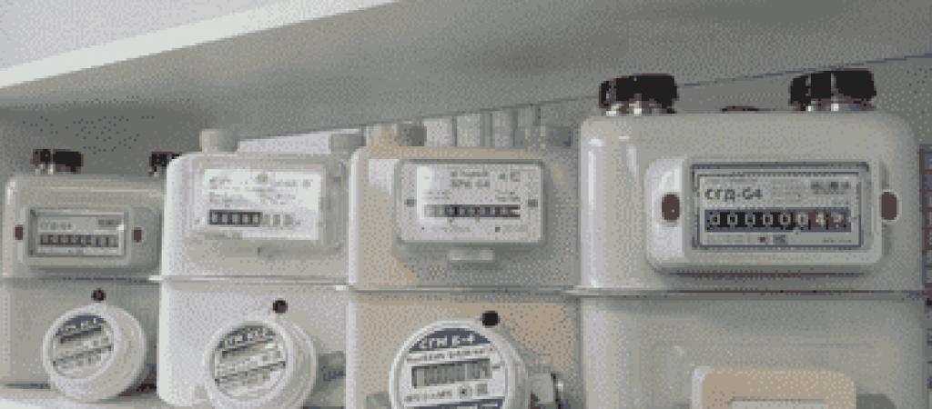 Газовые счетчики. Различия внешнего вида устройств