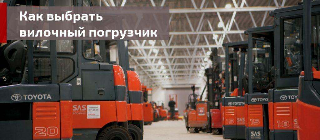 Складское оборудование в Екатеринбурге