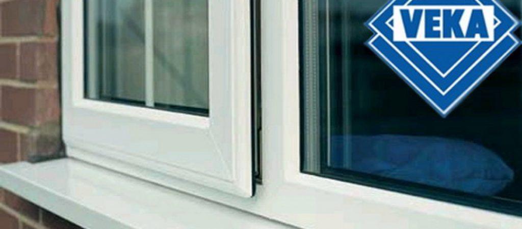 Пластиковые окна со скидкой в Зеленограде