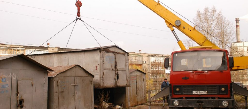 Демонтаж гаражей в Москве